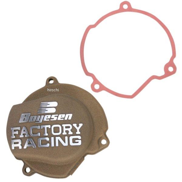 【USA在庫あり】 ボイセン Boyesen イグニッションカバー 09年以降 KTM 65SX マグネシウム 0940-1226 HD店