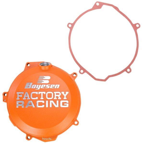【USA在庫あり】 ボイセン Boyesen クラッチカバー 11年以降 KTM 350、250 オレンジ 0940-1233 HD店