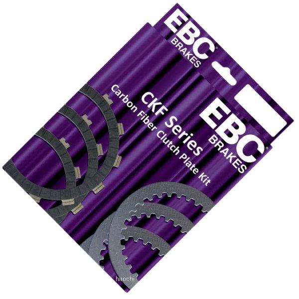 【USA在庫あり】 EBC イービーシー CKF クラッチキット 80年-14年 カワサキ カーボン 269325 HD店