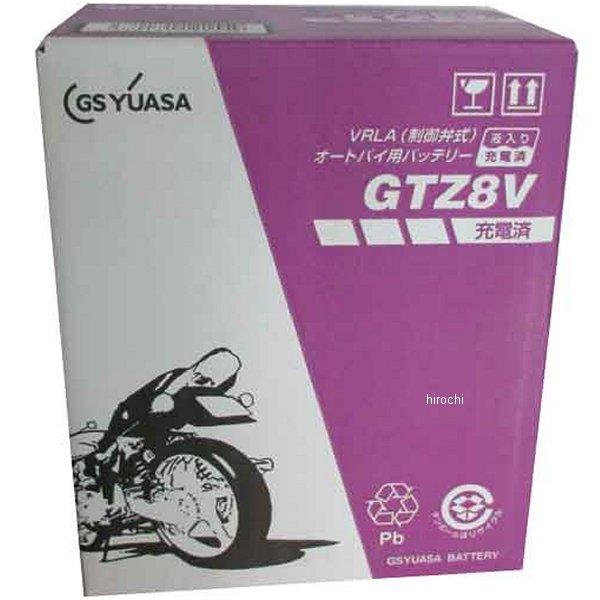 【メーカー在庫あり】 GSユアサ MFバッテリー 制御弁型 12V(液入り充電済) GTZ8V HD店