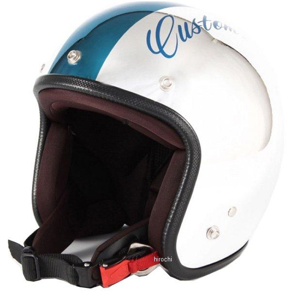 ナナニージャム 72JAM ジェットヘルメット カスタムペイントJAM CHROMES 青 フリーサイズ(57-60cm未満) JCP-08 HD店
