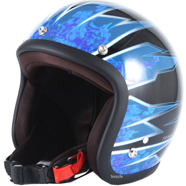 ナナニージャム 72JAM ジェットヘルメット JET STING 青 フリーサイズ(57-60cm未満) JJ-17 HD店