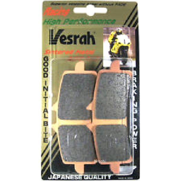 ベスラ Vesrah ブレーキパッド レーシング シンタードメタル シンタード VD-354SRJL8 HD店