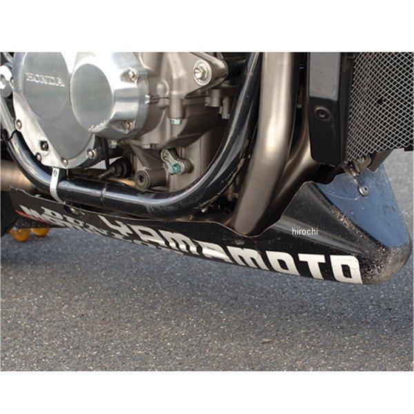 ヤマモトレーシング アンダーカウル レース用 03年-10年 CB1300SF 黒ゲルコート 00012-21 HD