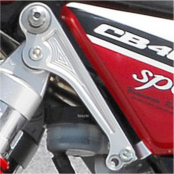 ヤマモトレーシング 車高調整キット レース用 08年-13年 CB400SF 00000-010 HD
