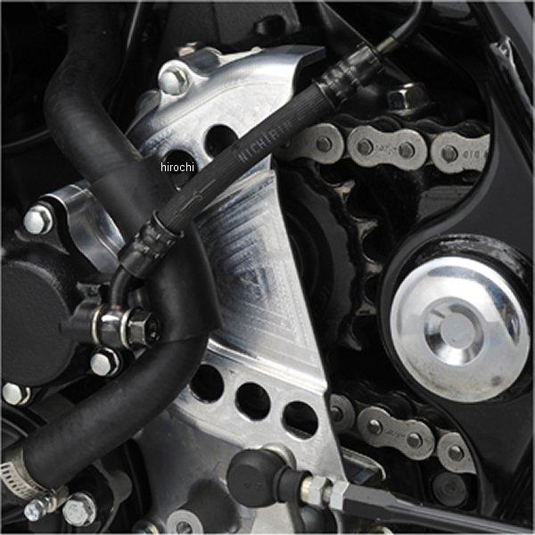 割引購入 ヤマモトレーシング スプロケットカバー CB1300SF 03年以降 CB1300SF HD 00012-33 03年以降 HD, サヌキシ:ca832cc3 --- fabricadecultura.org.br