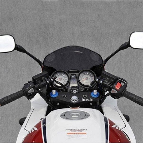 ヤマモトレーシング セパレートハンドル 03年 CB1300 ABS ブラックアルマイト 00012-39 HD