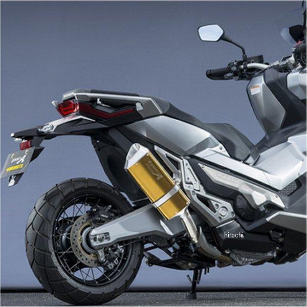 ヤマモトレーシング スリップオンマフラー 17年 X-ADV スペックA ゴールド/チタン 10756-01SAG HD