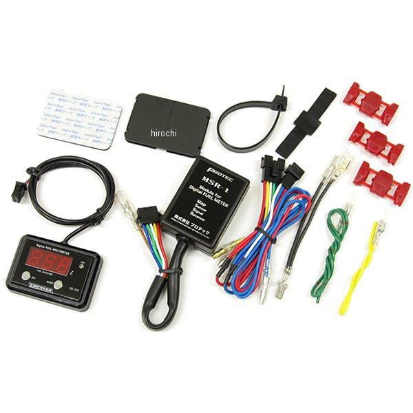 プロテック PROTEC デジタルフューエルマルチメーター DG-HD01 04年-06年 XL1200C 11507 HD店