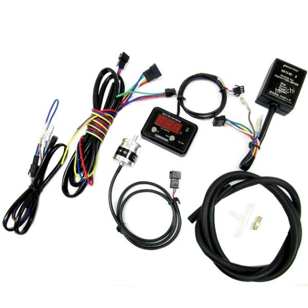 プロテック PROTEC デジタルフューエルマルチメーター DG-C02 TPS(スロットルポジションセンサー)無しキャブ車用 11290 HD店