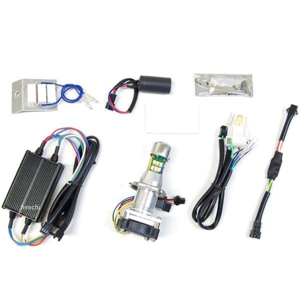 【メーカー在庫あり】 プロテック PROTEC LEDヘッドライトバルブ LB4-GRM HS1 Hi/Lo 6000K グロム専用 65022 HD店