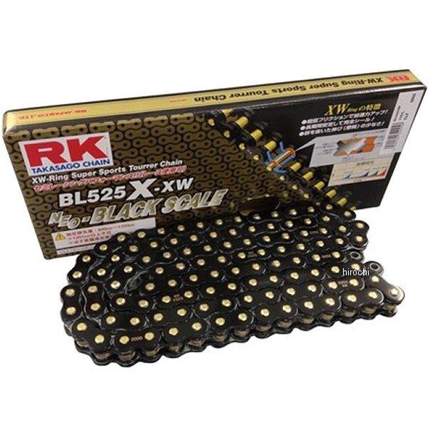 【メーカー在庫あり】 RKジャパン BL525X-XW-130BLブラックスケールシリーズチェーン (130L) BL525XXW130 HD店