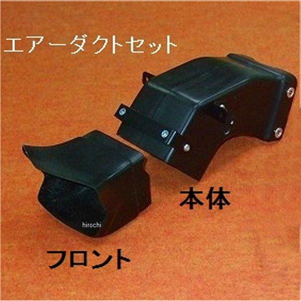 クレバーウルフ CLEVER WOLF エアーダクトセット 15年 ヤマハ YZF-R1 黒 15R1-010-01 HD店
