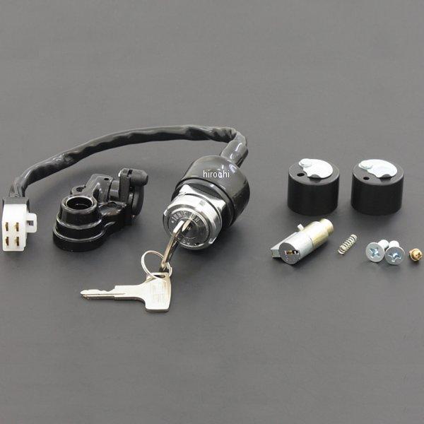 【メーカー在庫あり】 ピーエムシー PMC イグニッションスイッチ&ロックセット CB750K3-K6 146-4001 HD店