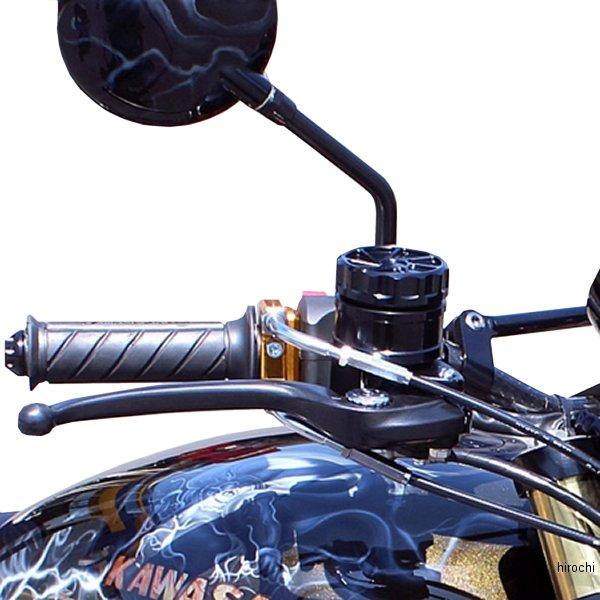 【メーカー在庫あり】 ピーエムシー PMC ブレーキマスターカップキット タイプ2 タンク一体ラジアル対応 アルミキャップ付き 汎用 アルミ シルバー/黒 33-093 HD店