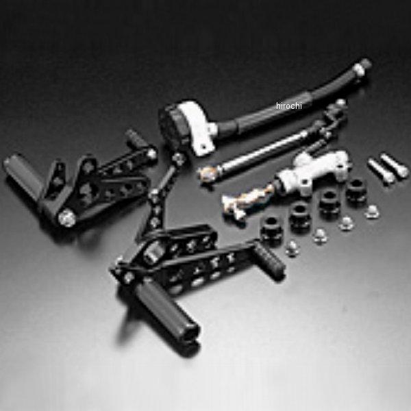 【メーカー在庫あり】 ピーエムシー PMC バックステップキット リアブレーキマスター付き タイプ2 72年-78年 Z1、Z2、Z1000 アルミ 黒 74-2024 HD店