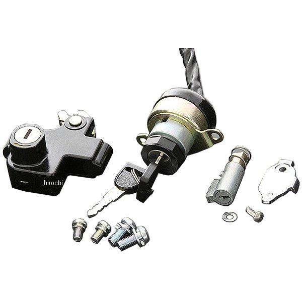 【メーカー在庫あり】 ピーエムシー PMC イグニションスイッチ&ロックセット 400SS、KH400、KH250 81-4024 HD店