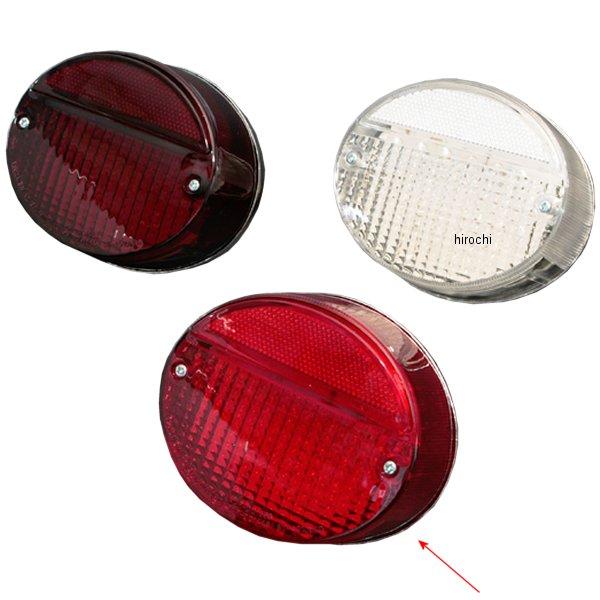 【メーカー在庫あり】 ピーエムシー PMC LEDテールランプ Z1、Z2 赤 81-4289 HD店
