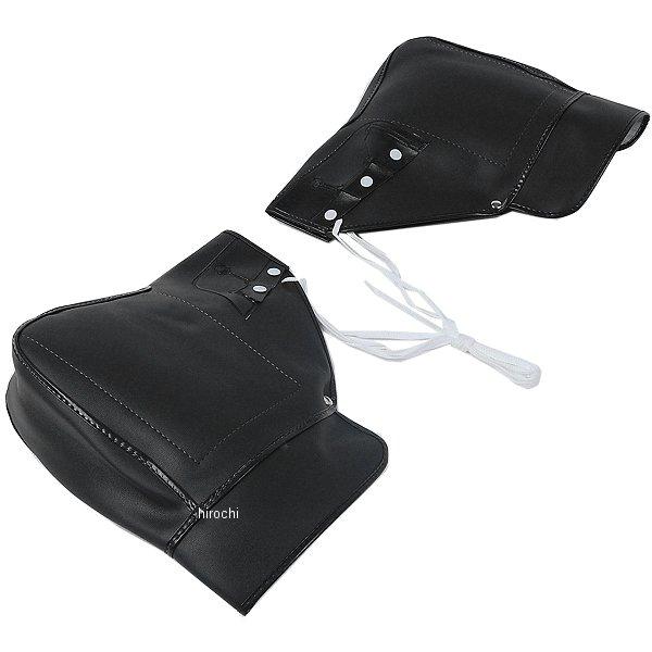 大久保製作所 ハンドルカバー アップハンドル用 黒 60個入り HC-UPL002 HD店