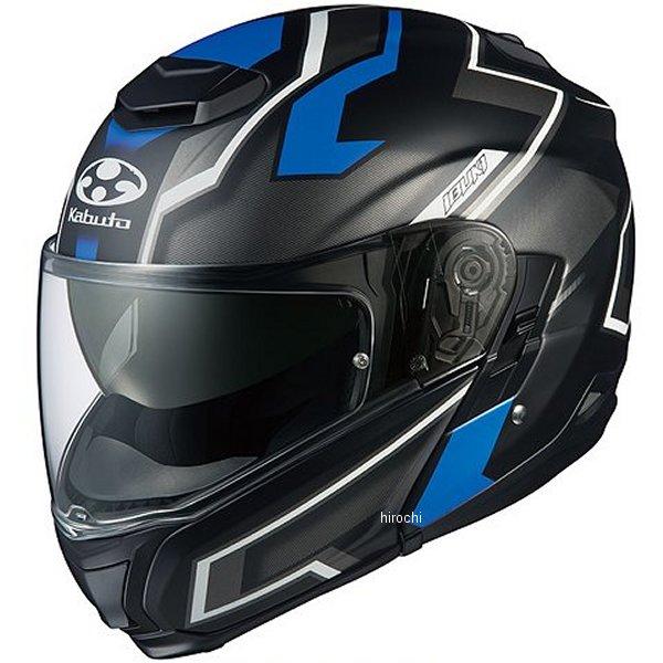 オージーケーカブト OGK KABUTO システムヘルメット IBUKI DARK フラットブラックブルー Sサイズ 4966094571269 HD店