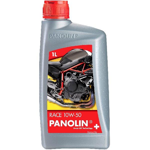 メーカー在庫あり パノリン PANOLIN 毎週更新 4ST エンジンオイル ☆新作入荷☆新品 10W-50 7640125292725 HD店 レース 1リットル