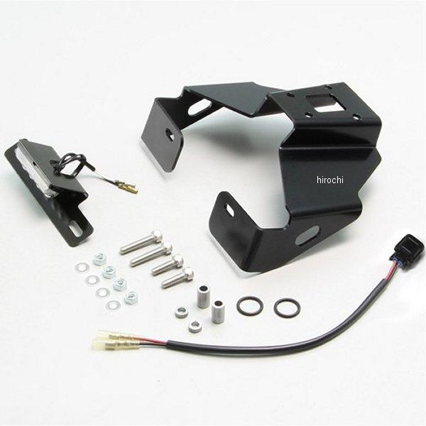 【メーカー在庫あり】 ハリケーン フェンダーレスキット 17年 CBR250RR 黒 LEDライセンスランプ付き HA6647 HD店