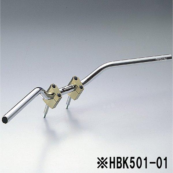 ハリケーン SPバイクLOW ハンドルキット 92年-07年 CB1300、X4 HBK501A-01 HD店