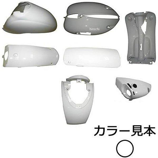 スーパーバリュー 外装9点セット ビーノ 5AU/SA10J 2型 ラジカルホワイト 00UJ HD店