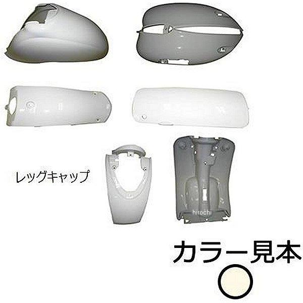 スーパーバリュー 外装8点セット ビーノ 5AU/SA10J 1型 ニューホワイト 001A HD店