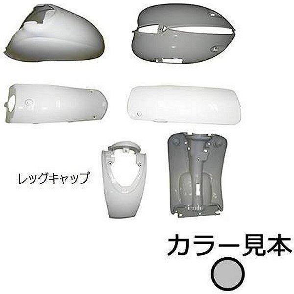 スーパーバリュー 外装8点セット ビーノ 5AU/SA10J 1型 ソルトレイクシルバー 0095 HD店