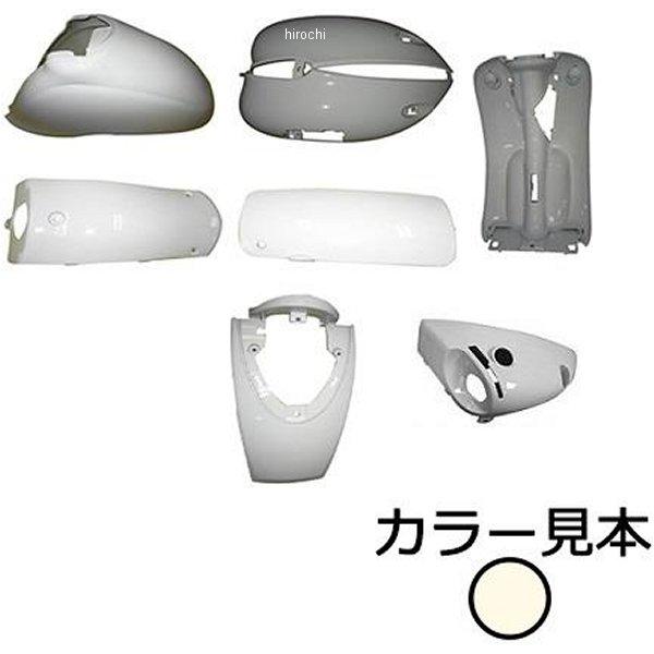 スーパーバリュー 外装9点セット ビーノ 5AU/SA10J 2型 ニューホワイト 001A HD店
