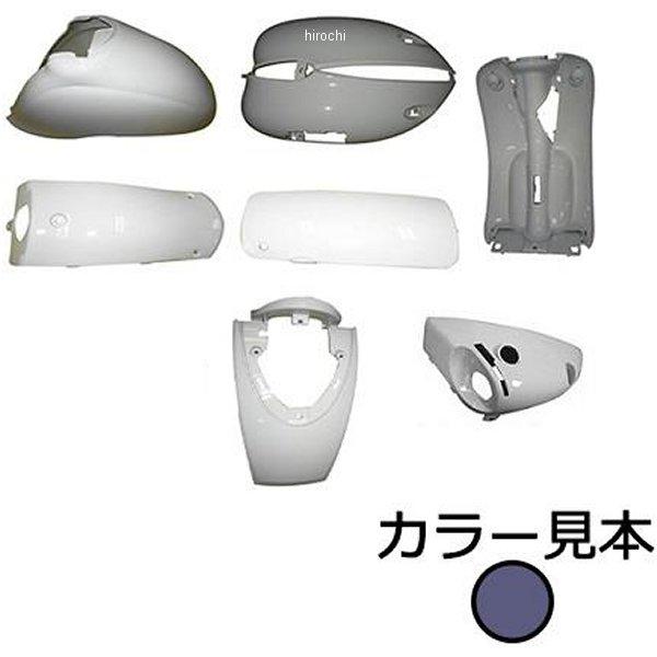 スーパーバリュー 外装9点セット ビーノ 5AU/SA10J 2型 ブルーイッシュグレーメタリック3 0867 HD店