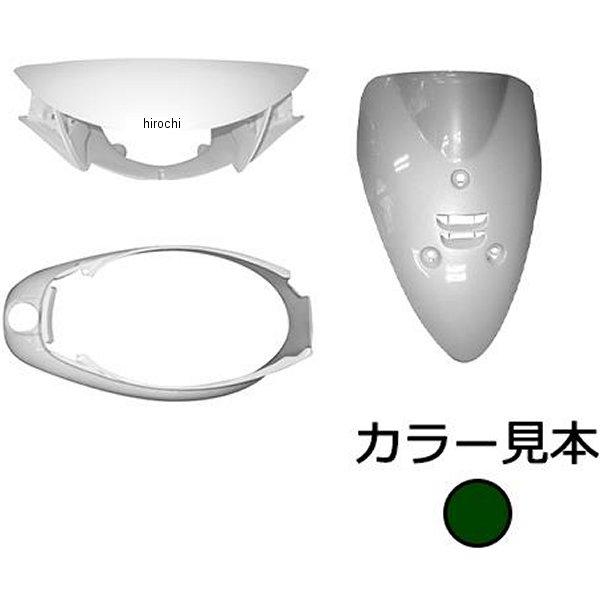 スーパーバリュー 外装3点セット ジョグZ 3YJ カメリアグリーン 00TK HD店