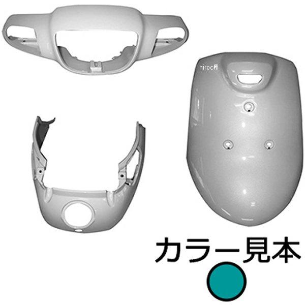 スーパーバリュー 外装3点セット ジョグアプリオ 4JP シアンメタリック3 0521 HD店