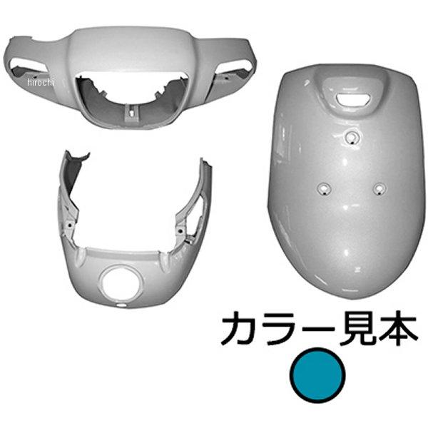 スーパーバリュー 外装3点セット ジョグアプリオ 4LV ダークブルーカクテル2 0372 HD店