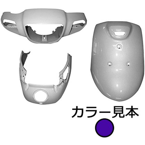 スーパーバリュー 外装3点セット ジョグアプリオ 4LV ディープバイオレットメタリック1 0297 HD店