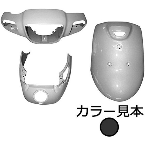 スーパーバリュー 外装3点セット ジョグアプリオ 4LV マットブラック2 0582 HD店