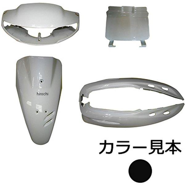 スーパーバリュー 外装5点セット スーパーディオ AF28 ピュアブラック NH-237P HD店