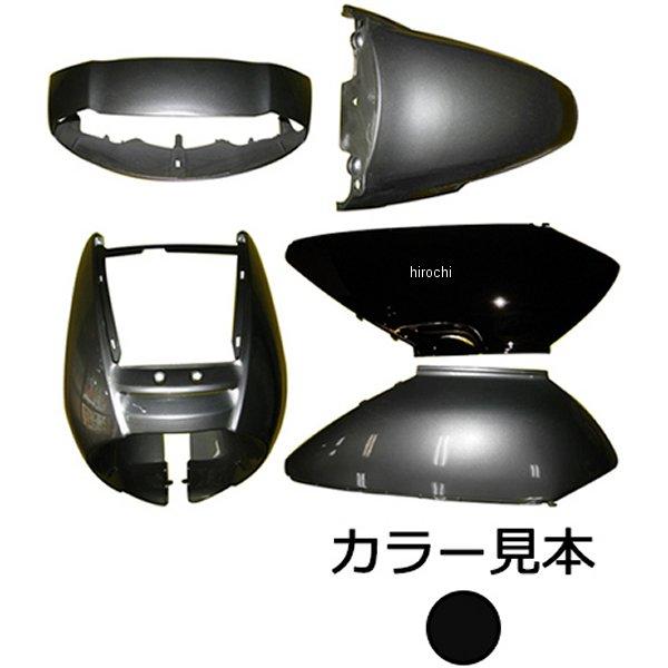 スーパーバリュー 外装5点セット リード100、リード50 JF06/AF48 鍵穴有り ミュートブラックメタリック NH-359M-R HD店