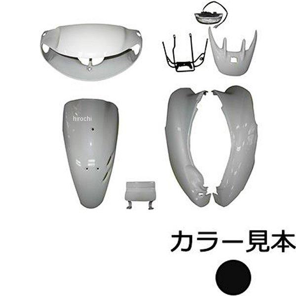 スーパーバリュー 外装6点セット ライブディオ AF34 2型 ピュアブラック NH-237P HD店