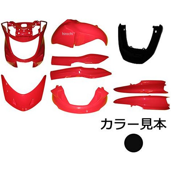 スーパーバリュー 外装9点セット マジェスティ250 SG03J ブラック2 004B HD店