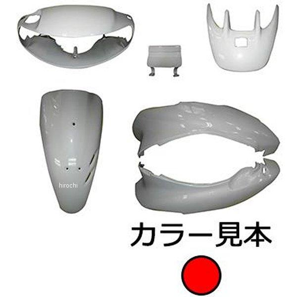 スーパーバリュー 外装6点セット ライブディオ AF35 2型 マグナレッド R-201 HD店