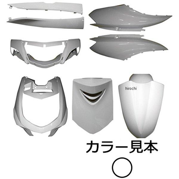 【メーカー在庫あり】 スーパーバリュー 外装8点セット シグナスX SE12J ホワイトメタリック1 0233 HD店