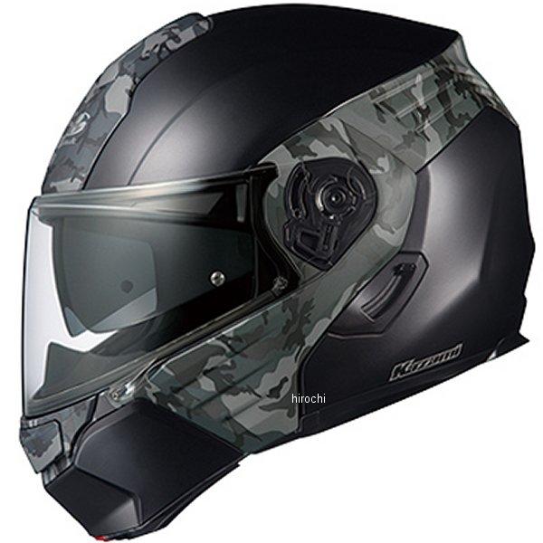 【メーカー在庫あり】 オージーケーカブト OGK KABUTO システムヘルメット KAZAMI CAMO フラットブラック/グレー Sサイズ 4966094571658 HD店