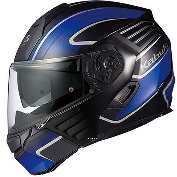 【メーカー在庫あり】 オージーケーカブト OGK KABUTO システムヘルメット KAZAMI エクセヴァ フラットブラックブルー Lサイズ 4966094571757 HD店