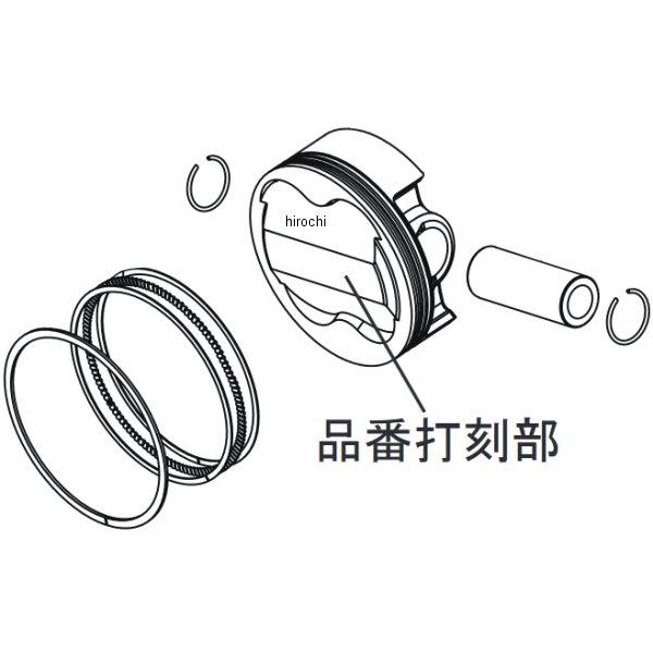 【メーカー在庫あり】 SP武川 ピストンキット 148cc コンプリート用 01-02-8260 HD店