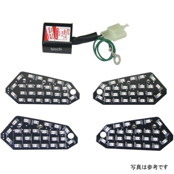 CFポッシュ LEDウインカー カスタマキット ニンジャ250 495970 HD店