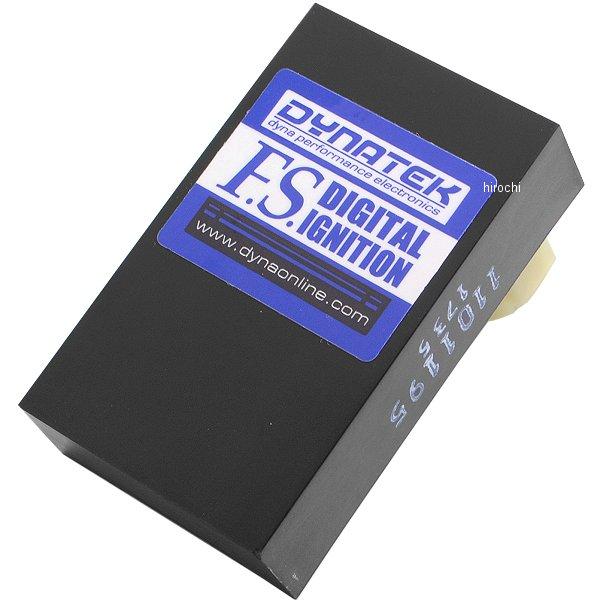 【USA在庫あり】 ダイナテック DYNATEK イグニッションFSシステム フルパフォーマンス 86年-89年 ホンダ TRX250R FourTrax 1個売り 2101-0067 HD店
