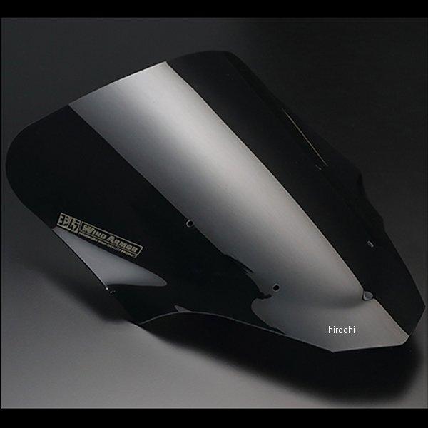 ヨシムラ ウィンドアーマーNK 11年以降 GSR750 グラファイトブラック 522-158-1000 HD店