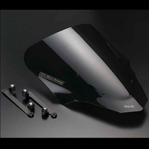 ヨシムラ ウインドアーマーNK 15年-16年 GSX-S1000 グラファイトブラック 522-196-1000 HD店